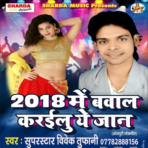 all movies songs mp3 download 2018