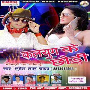 bhojpuri video mp3 2018 download