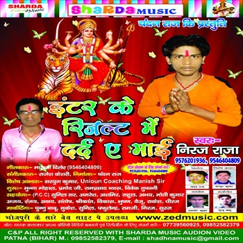 bhojpuri gaane dj mein video download